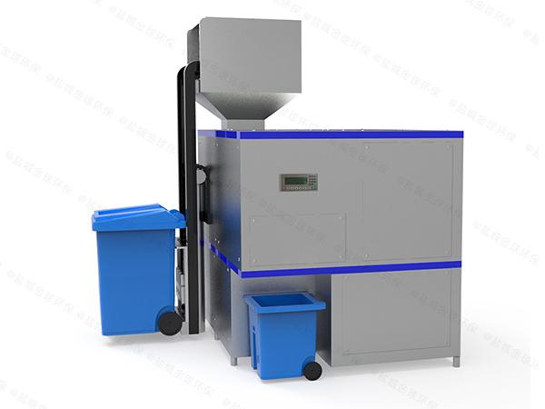 20吨商用餐余垃圾粉碎处理设备工作原理