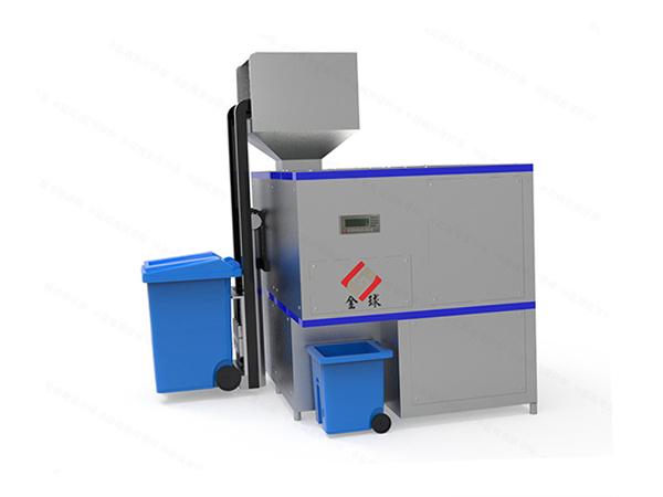 日处理10吨商城餐饮垃圾一体化设备案例