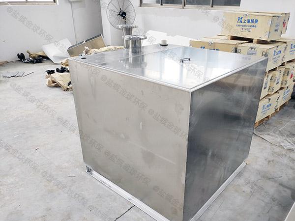 室内双泵洗污水隔油提升器